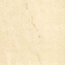 Zdjęcie Marmi Moderni Mm02 Jasny Beż Gres Naturalny 40x40