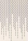 D-Cado 2B 25x36 DO_14897