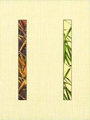 Zdjęcie Bambus Beige A inserto wycinane 25x33,3